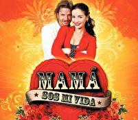 Ты – моя жизнь (сериал 2006 – 2007)