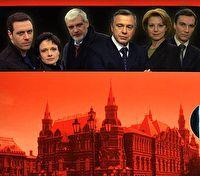 Закон и порядок: Отдел оперативных расследований (сериал 2006 – 2010)