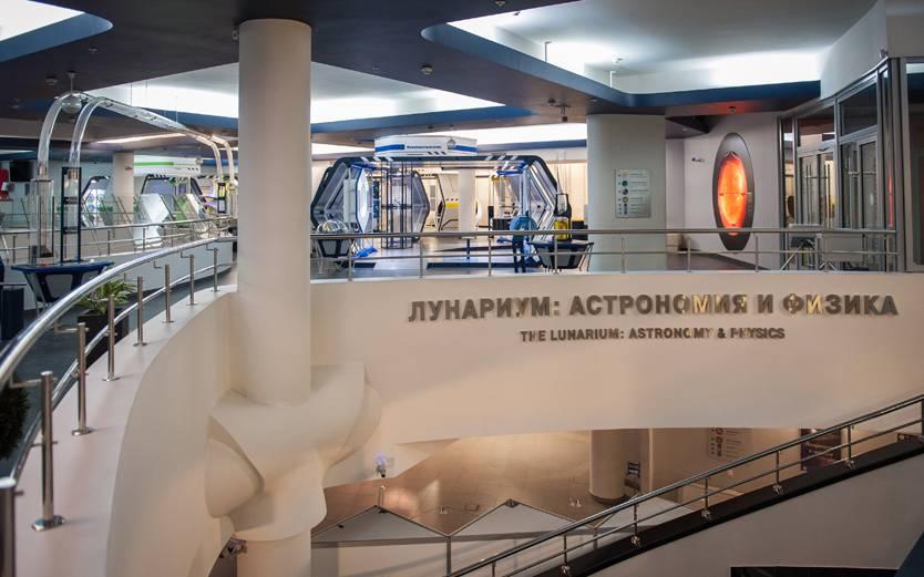 Лунариум в Московском Планетарии