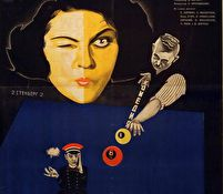 История советского кино в киноплакате. 1919-1991