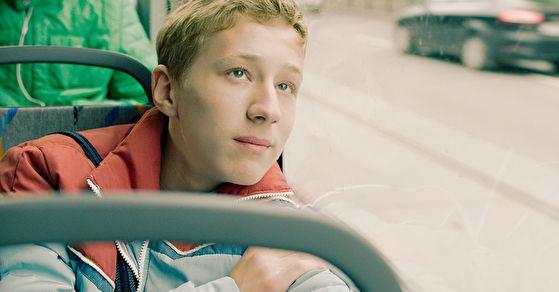 Рецензия: «Хороший мальчик»