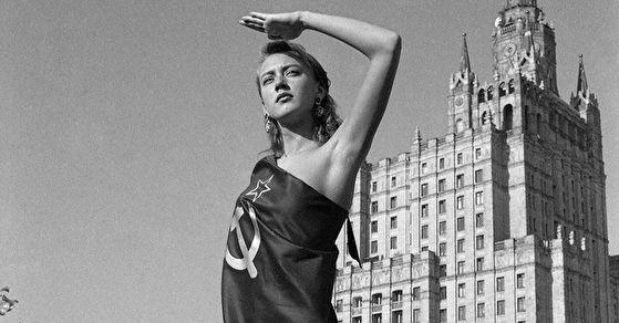 Энциклопедия фотографии (1891–1991)