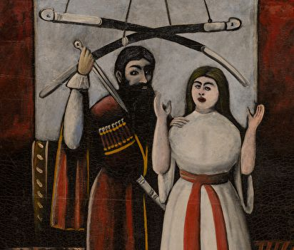 Грузинский авангард: 1900–1930-е. Пиросмани, Гудиашвили, Какабадзе и другие художники
