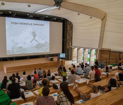 С17июня наВДНХ стартует новый летний образовательный сезон