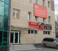 Restaurant & Bar Red & Black