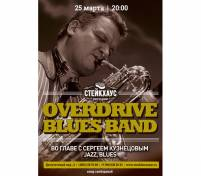 Over Drive Blues band