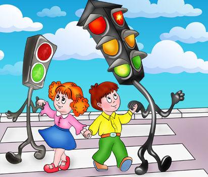 картинки весёлый светофорчик
