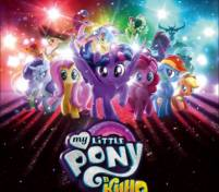 My Little Pony в кино