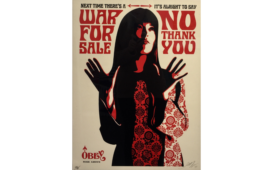«War for sale». 2007