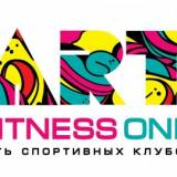 Спортивный клуб FITNESS ONE ART в Видном
