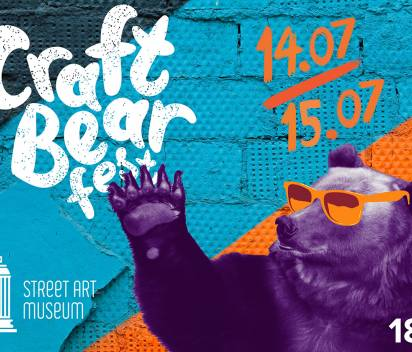 Craft Bear fest